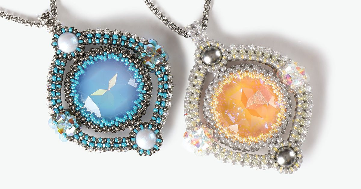 Galaxy Pendants by Carmelina Calabrese from the cover of Beadwork Summer 2021. blue orange beaded pendants
